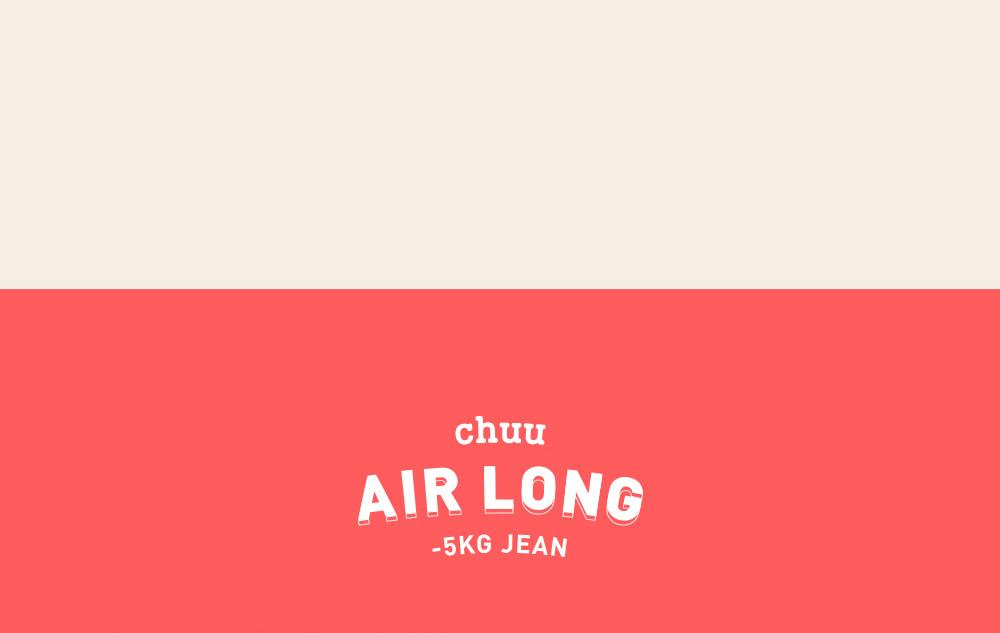 180605_air%20(27).jpg
