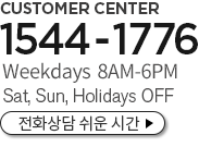 customer center:1544-1776
